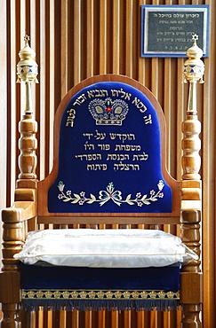 Herzliya Synagogue High Chair, Hertzliya, Israel, Middle East