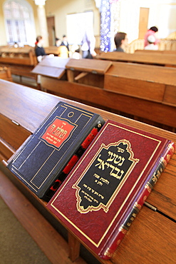 Jewish book. Edmond J Safra Grand Choral Synagogue, St. Petersburg, Russia, Europe