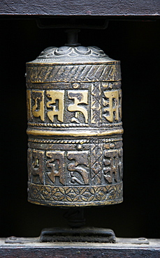 Prayer wheel, Golden Temple, Patan, Nepal, Asia