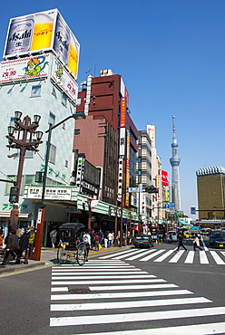 Asakusa quarter with the TV Tower, Tokyo, Japan, Asia
