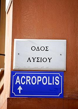 Sign for the Acropolis, Athens, Greece