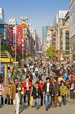 China-April 2008, Shanghai City, Nanjing Donglu  Avenue