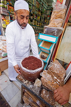 Saudi Arabia, Jeddah, souk