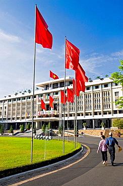Vietnam Ho Chi Minh City Saigon Reunification Palace