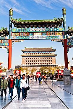 Archery tower, Qianmen Gate, behind colorful arch, Qianmen Street, Beijing, China