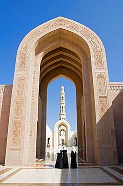 Oman, Arabia, East, Maskat town, city, Muscat, sultan Qaboos mosque, architecture, Islam, religion. Oman, Arabia, East, Maskat town, city, Muscat, sultan Qaboos mosque, architecture, Islam, religion
