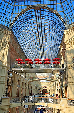 Russia, Moscow, GUM department store, Stores, Shopping, Shops, Russian, Architecture, Building, tourist, City, Town, c. Russia, Moscow, GUM department store, Stores, Shopping, Shops, Russian, Architecture, Building, tourist, City, Town, c