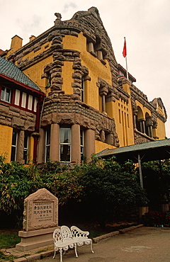 China, Shandong, Qingdao, Guest House, former German governor's residence,