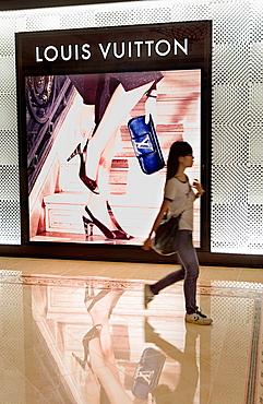 Wynn hotel & casino, shopping area, Macau, China