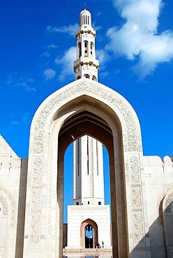 Muscat, Oman, Sultan Qaboos Grand Mosque