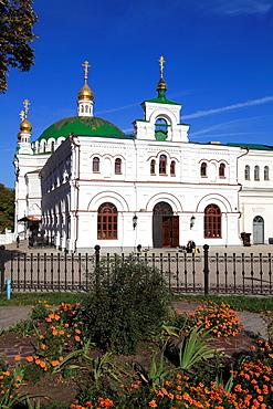 Ukraine, Kiev, Kyiv, Kyevo-Pecherska Lavra, monastery, Upper Lavra, Church of St Anthony & St Feodosiy,