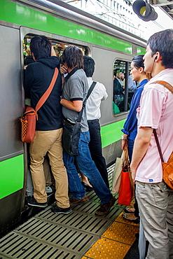 JR Shinjuku Railway station Yamanote Line Shinjuku, Tokyo, Japan