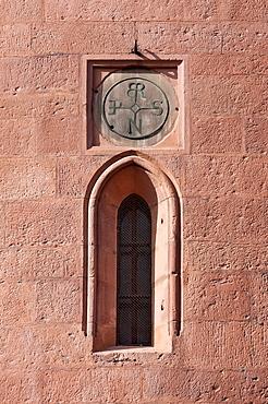 Bruno Monogram, eastern choir, Kilian Cathedral, Wurzburg, Bavaria, Germany
