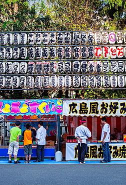 Senso-ji Temple, decoration during Sanja Matsuri Asakusa Tokyo city, Japan, Asia