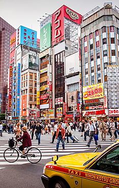 Yasukumi Dori Shinjuku Tokyo city, Japan, Asia