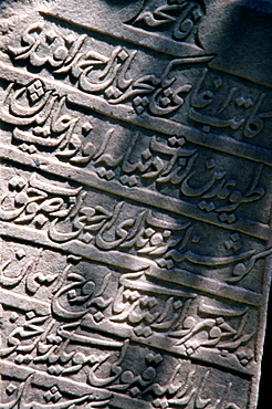 Detail of a tombal stone at Edirne, Thrace, Turkey