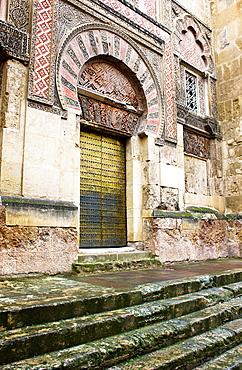Great Mosque, Cordoba, Andalucia, Spain, Europe.
