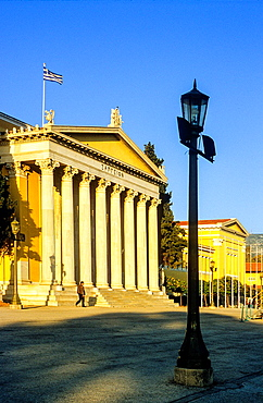 Zappeion in National Garden, Athens, Greece, Europe.