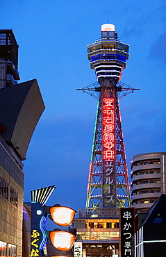 Tsutenkaku tower, Shinsekai neighborhood,Osaka, Japan,Asia.