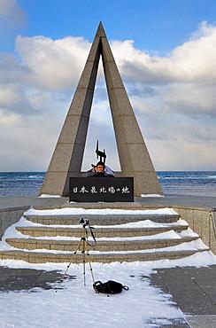 Tourist in Soya Cape,Wakkanai,Hokkaido,Japan.