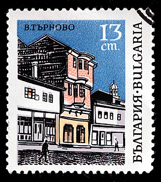 Veliko Tarnovo city, postage stamp, Bulgaria