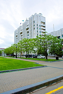 The 'White House', Regional Government Offices. Khabarovsk. Russia