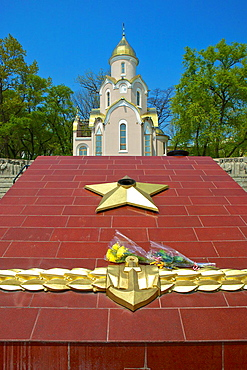 WW II Monument. Vladivostok. Russia