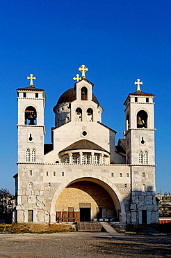 Podgorica,Cathedral of the Resurrection of Christ,Serbian Orthodox Church,the Metropolitanate of Montenegro,Montenegro