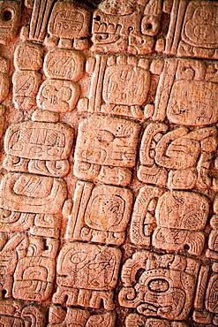 Guatemala, Tikal, Stelae.