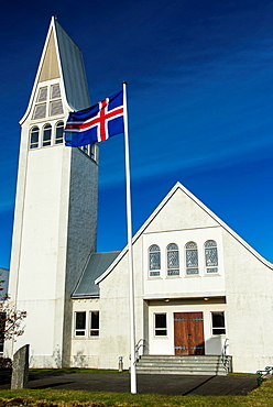 Selfoss church, Iceland.
