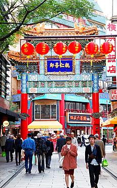 Japan, Yokohama, Chinatown, gate, people,.