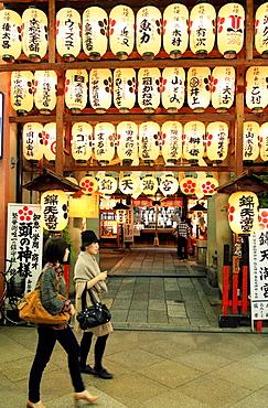Japan, Kyoto, Shin-kyogoku Arcade, shinto shrine, lanterns,.