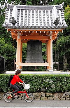 Japan, Kyoto, Shokokuji Temple, Bell Tower,.