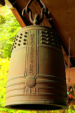 Japan, Kyoto, Eikan-do Temple, bell,.