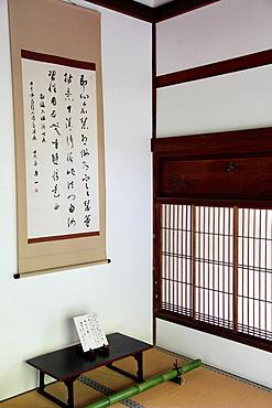 Japan, Kyoto, Daitokuji Temple, Koto-in, interior,.