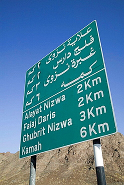 OMAN-Western Hajar Mountains-Nizwa: Road Signpost on Highway #21