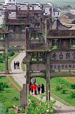 Tangyue memorial arches, Shexian county, Anhui, China