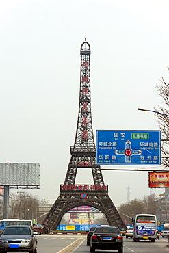 Fake Tour Eiffel, Hebei, Province of Hebei, China, Asia