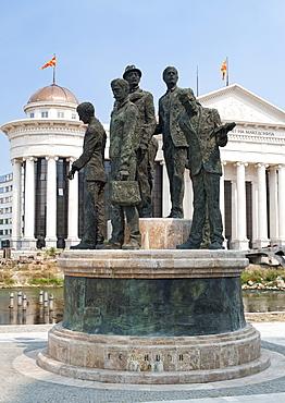 The Boatmen of Thessaloniki monument in Skopje, Macedonia, Europe