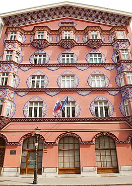 The Cooperative Business Bank building, designed by Slovene architect Ivan Vurnik, Ljubljana, Slovenia, Europe