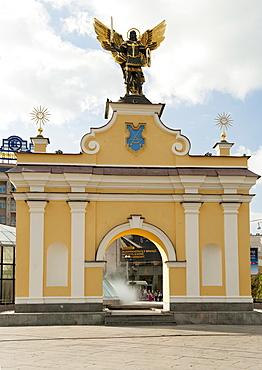 Pecerskyj gate in Independence Square (Maidan Nezalezhnosti) in Kiev, the capital of Ukraine, Europe