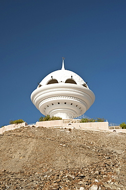 The landmark of the Riyam Park, a colossal incense burner, Muttrah, Oman, Middle East