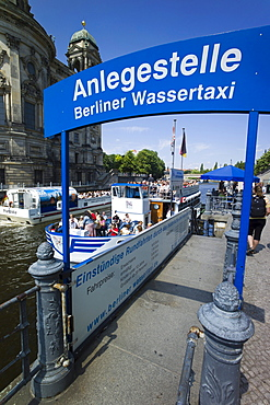Landing stage for water taxis, Mitte district, Berlin, Germany, Europe
