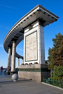 Flood Control Monument, Harbin, Heilongjiang, China, Asia