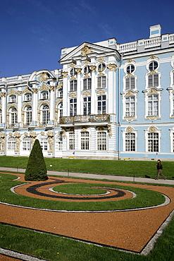 Catherine Palace, Tsarskoye Selo, UNESCO World Heritage Site, St. Petersburg, Russia