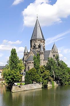 Temple Neuf, Metz, Lorraine, France, Europe