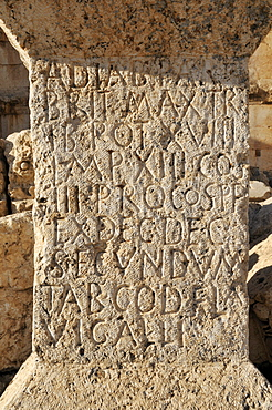Roman inscription on an antique stele at the archeological site of Baalbek, Unesco World Heritage Site, Bekaa Valley, Lebanon, Middle East, West Asia