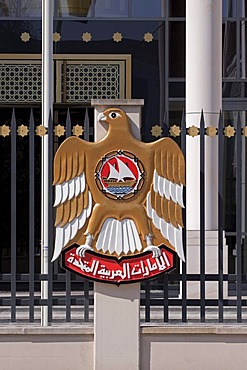 Embassy with the coat of arms of the United Arab Emirates in Berlin, Germany, Europe
