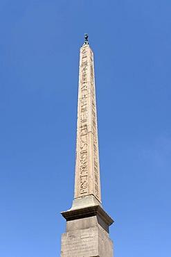 Obelisk over the Fontana dei Quattro Fiumi, also Obelisco Agonale, Piazza Navona, Rome, Latium, Italy, Europe