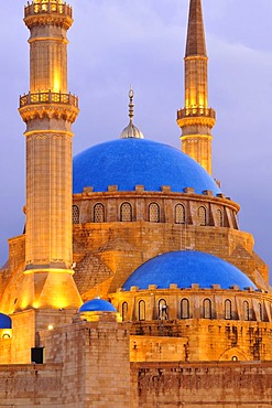 Dome and minarets of the Khatem al-Anbiyaa Mosque, Beirut, Lebanon, Middle East, Orient
